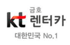 LOTTE RENT A CAR